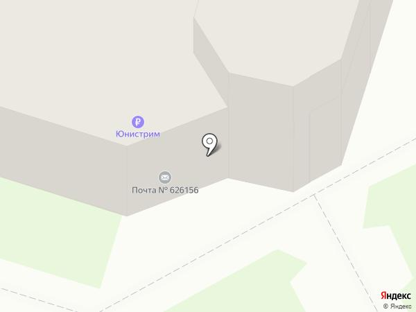 Почтовое отделение на карте Тобольска