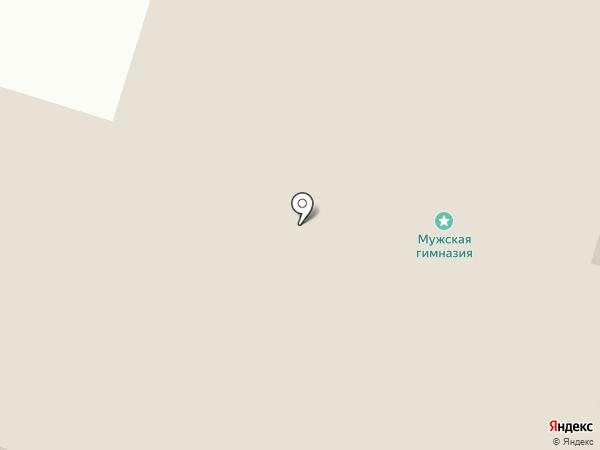 Музей народного образования Тюменской области на карте Тобольска