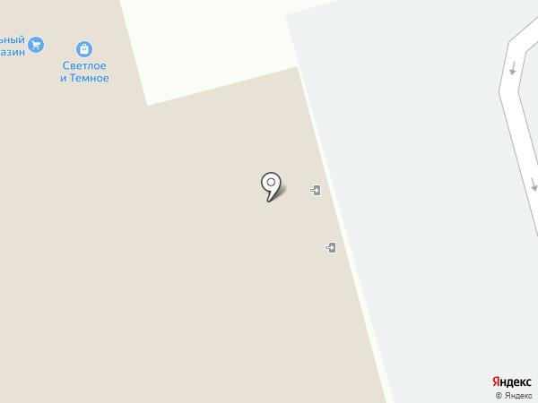 Светлое & Темное на карте Тобольска