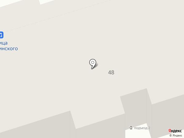 Библиотека №6 на карте Тобольска