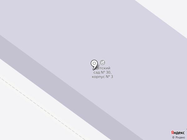 Детский сад №30 на карте Тобольска