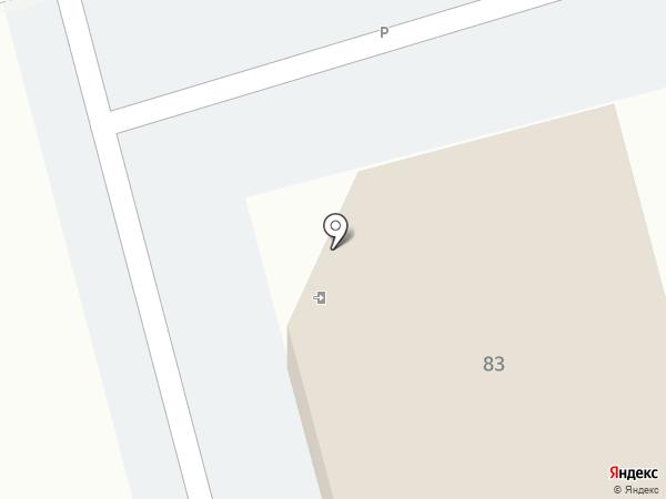 Марина на карте Тобольска