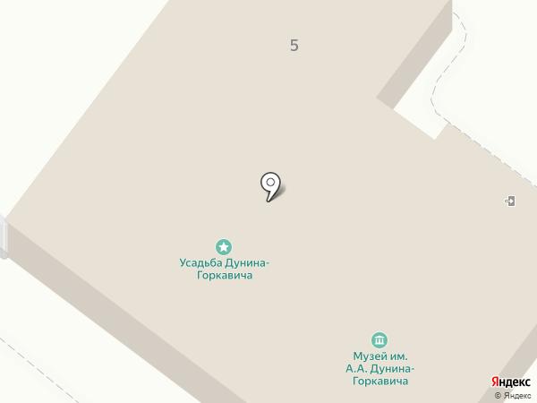 Музей истории освоения и изучения Сибири им. А.А. Дунина-Горкавича на карте Тобольска