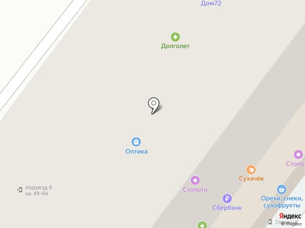 Отдел куриной продукции на карте Тобольска