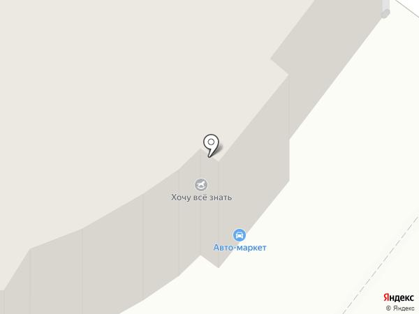 Актив на карте Тобольска