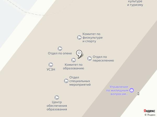 Управление по делам ГО и ЧС г. Тобольска на карте Тобольска