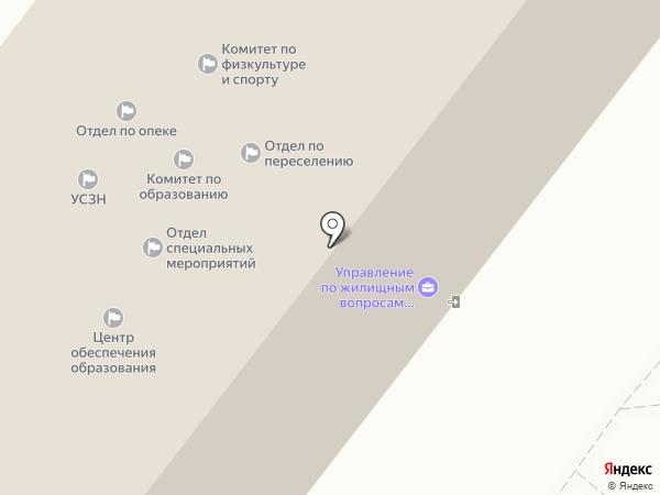 Управление социальной защиты населения г. Тобольска на карте Тобольска