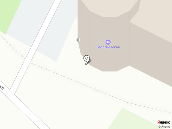 Георгиевская на карте Тобольска