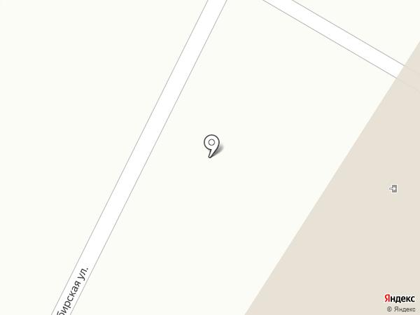 Экспресс Информ на карте Тобольска
