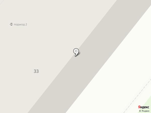 Центр оцифровки видео на карте Тобольска