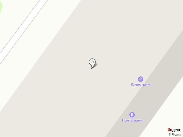 Почтовое отделение №3 на карте Тобольска