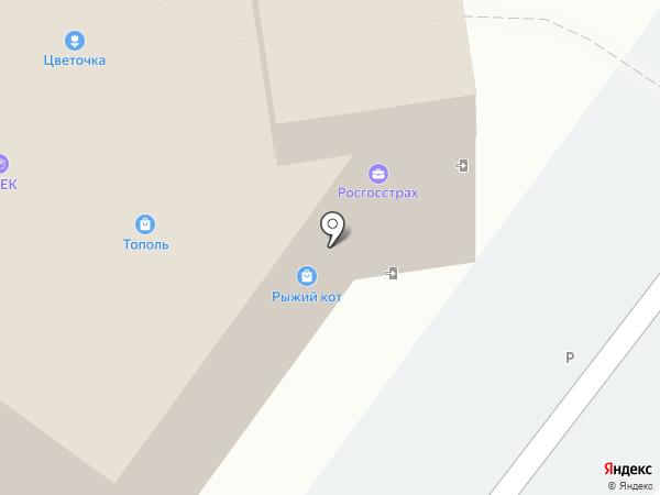 СДЭК на карте Тобольска