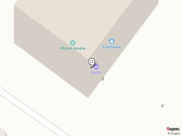 Деловой проспект на карте Тобольска