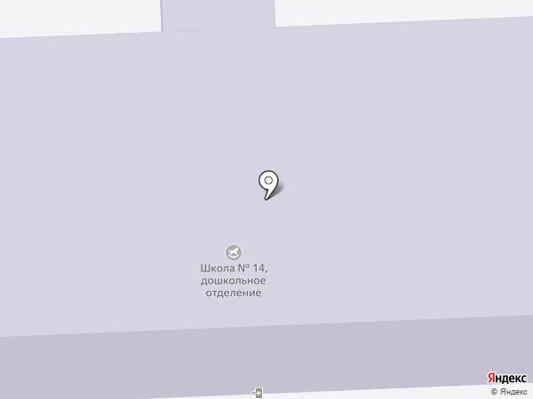 Детский сад №36 на карте Тобольска