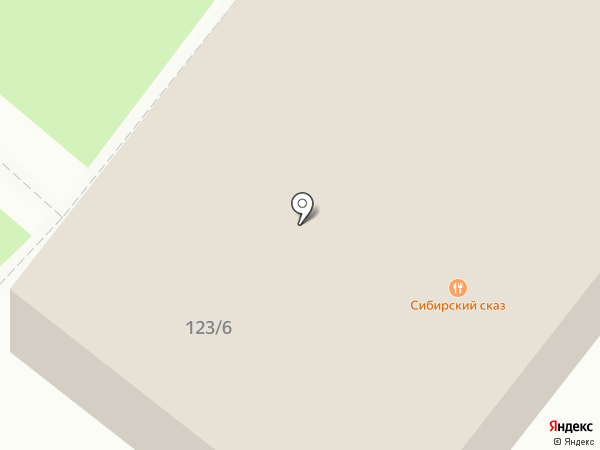 Магазин разливного пива на ул. Семена Ремезова на карте Тобольска