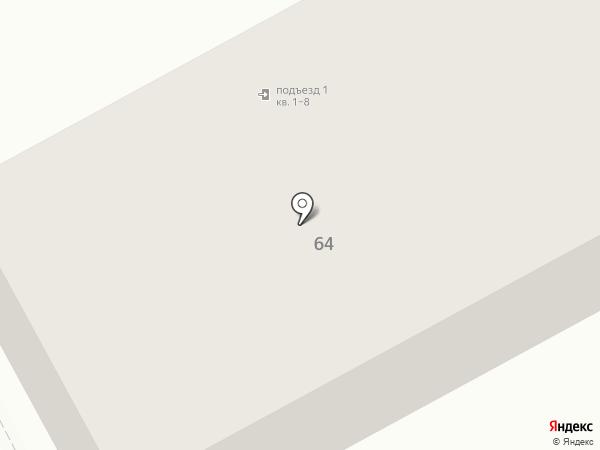 Нарцисс на карте Тобольска