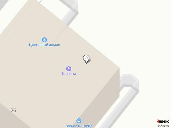 Цветочный оптово-розничный магазин на карте Тобольска