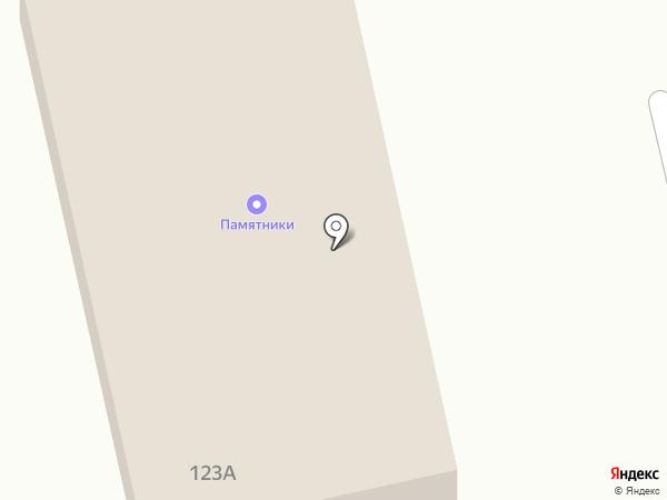 Компания по изготовлению памятников на карте Тобольска