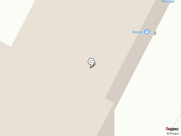 Сириус на карте Тобольска