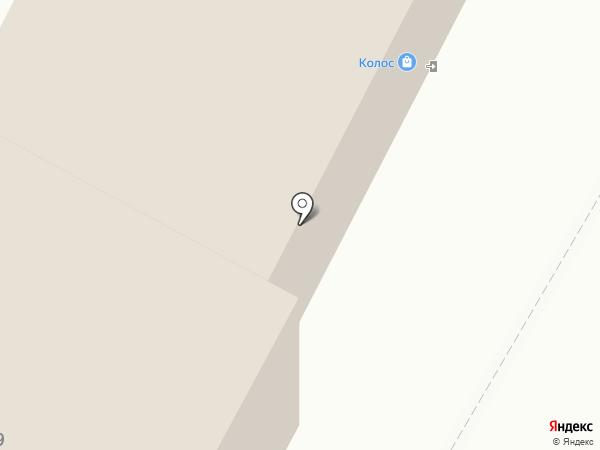 А-Смарт на карте Тобольска