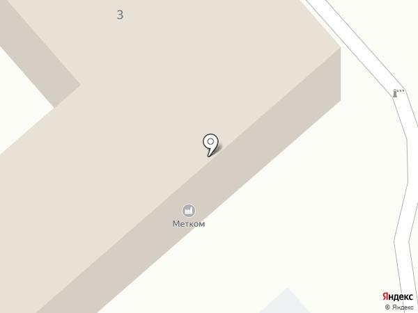 Кондивент на карте Тобольска