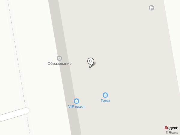 Яшма на карте Тобольска