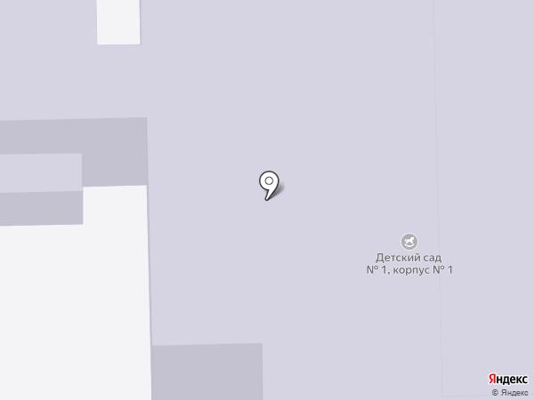 Детский сад №1 на карте Тобольска