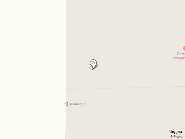 Спецодежда на карте Тобольска