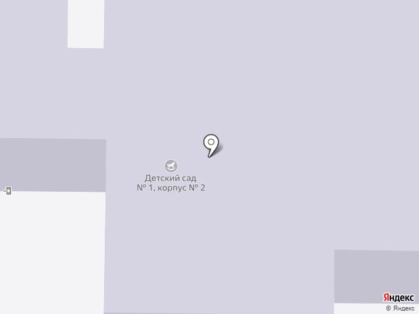 Детский сад №35 на карте Тобольска