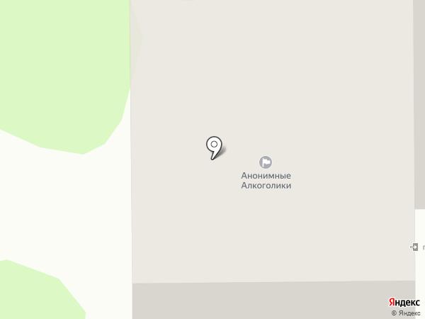 Тюменский расчетно-информационный центр на карте Тобольска