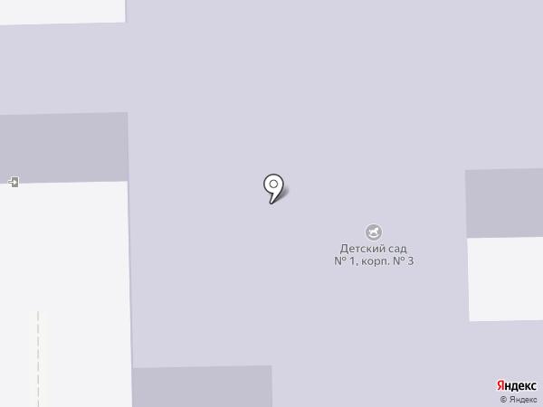 Детский сад №44 на карте Тобольска