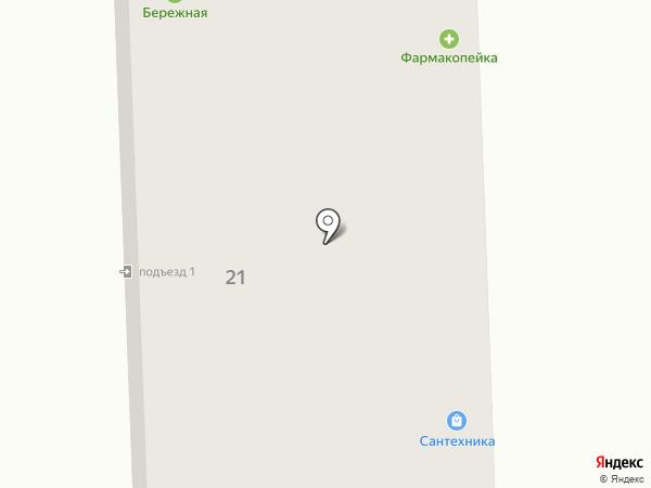Магазин на карте Тобольска