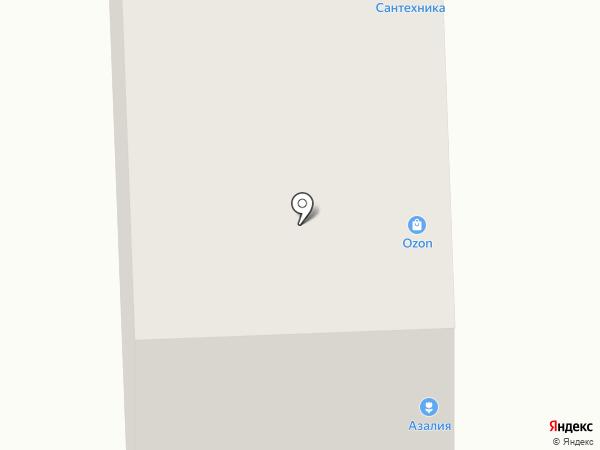 Азалия на карте Тобольска