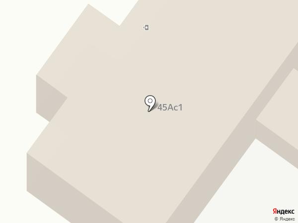 Иртыш-Базальт на карте Тобольска