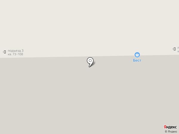 Бест на карте Тобольска