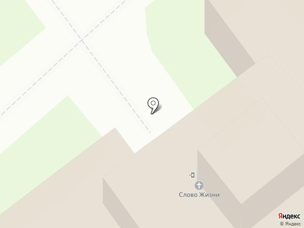 Анонимные Наркоманы на карте Тобольска