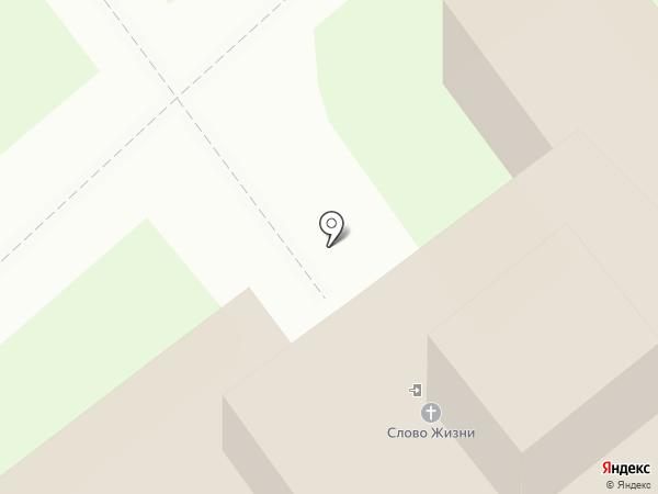 Жизнь на карте Тобольска