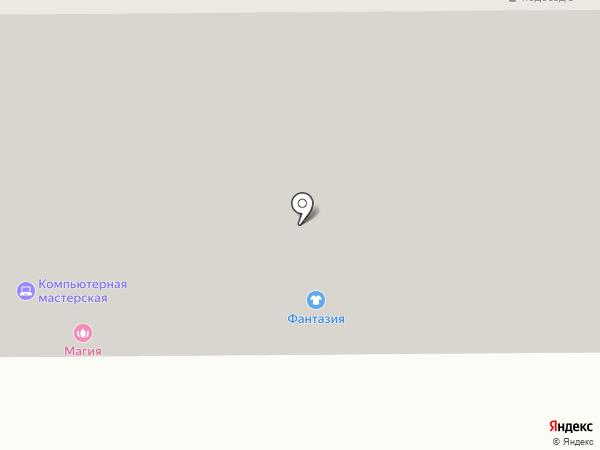 Орифлэйм на карте Тобольска