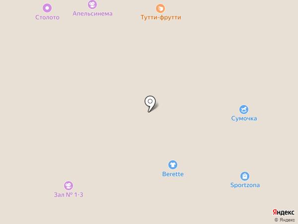 Обувь CITY на карте Тобольска