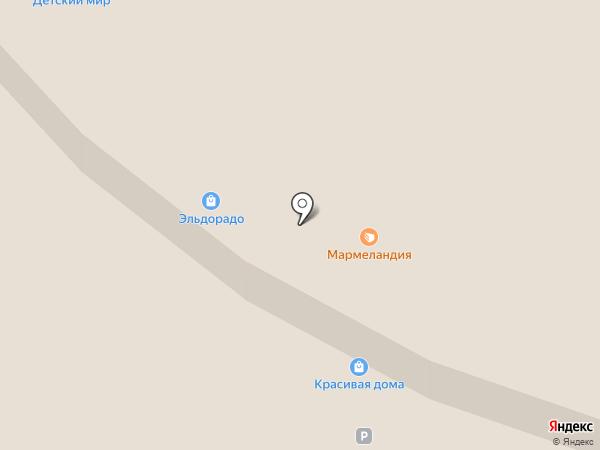 Эльдорадо на карте Тобольска