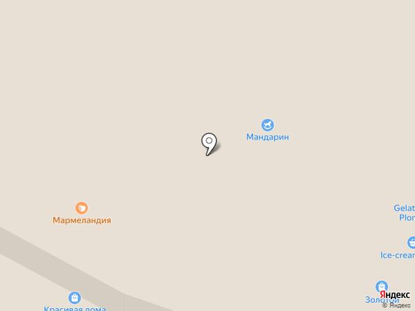 Пончитос на карте Тобольска