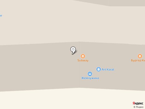 Kira Plastinina на карте Тобольска