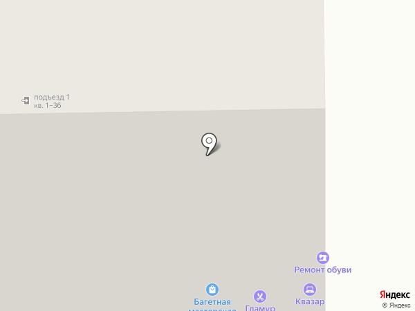 Квазар на карте Тобольска