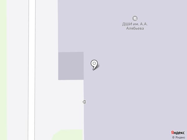 Детская школа искусств им. А.А. Алябьева на карте Тобольска