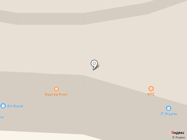 Kebab grill house на карте Тобольска
