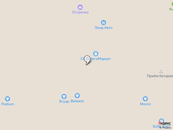 МОНРО на карте Тобольска