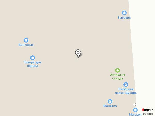 Бытовик на карте Тобольска