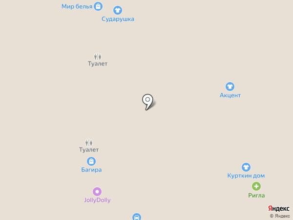 Территория красоты на карте Тобольска