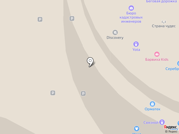 Италклин на карте Тобольска
