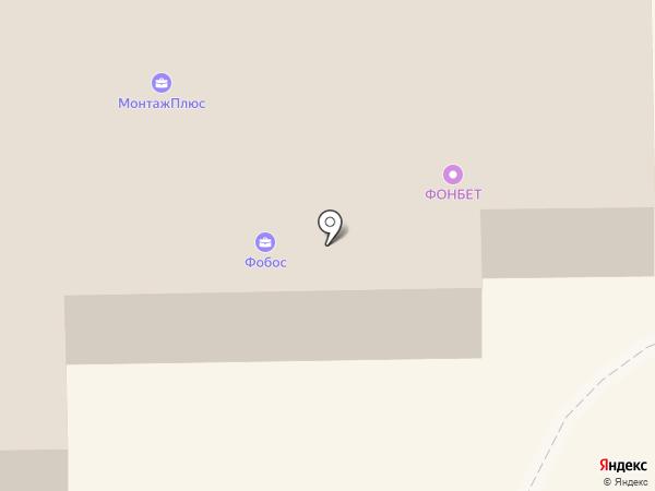 Спорт-бар на карте Тобольска